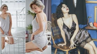 十二星座命定睡衣!水象星座&火象星座:舒適、性感,還要有點可愛?