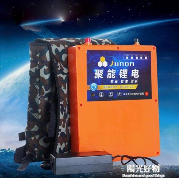 12V鋰電池14V大容量磷酸鐵鋰80A100A140A160ah鋰電瓶逆變器專用