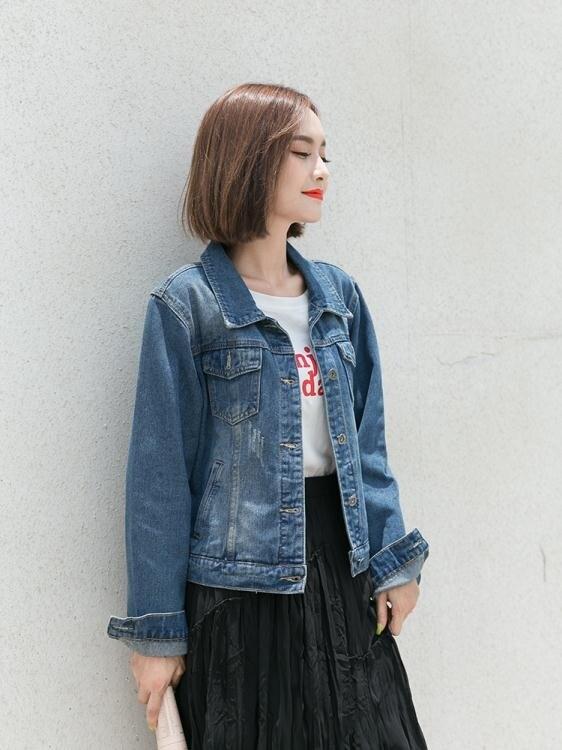 網紅牛仔外套女短款學生韓版修身新款秋裝小香風上衣女潮ins 愛尚優品