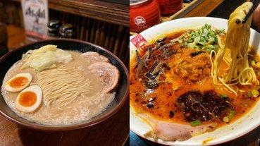 吃膩一蘭了嗎?試試這 4 家老司機必吃的「濃厚系」日式豚骨拉麵,道地日本口味一吃就愛上!