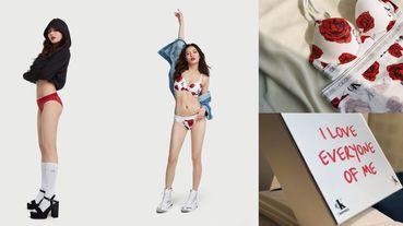 南韓小野馬泫雅再出招!以撩人姿態成為CK亞洲區代言人,同款性感內衣台灣也有賣!