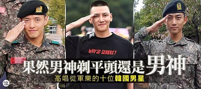 高唱從軍樂的十位韓國男星,果然男神剃平頭還是男神!