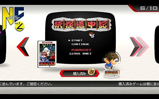 《Yokai Dochuki》(妖怪道中記)屬橫向動作遊戲,途中需攻擊敵人及拿取金錢。(互聯網)