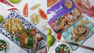 (開箱/食品)阿雞里斯RGTHIS,傳承阿嬤批發雞肉50年的經驗,合格電宰的現殺現製作,即食雞肉讓餐桌上的菜色更加豐富