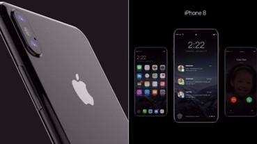 傳聞通通實現!蘋果指定製造商證實 iPhone 8 將會是無線充電和防水!
