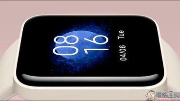 紅米 Redmi 發表品牌首款智慧手錶 Redmi Watch : 1.4 吋方型螢幕、 35 克輕盈機身,售價僅約 1,295 元