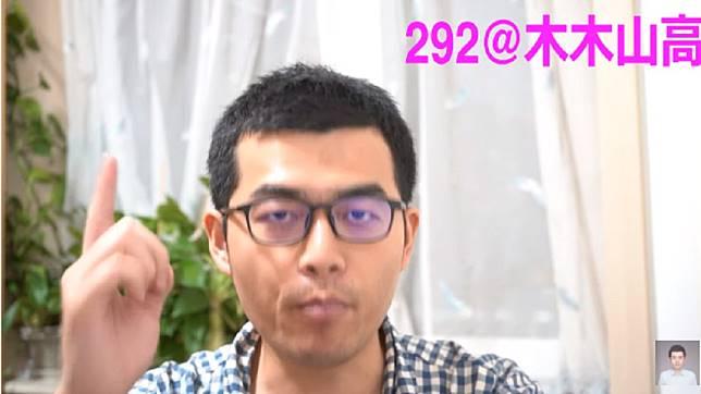 大陸網紅怒嗆「台北弱爆了」。 圖/翻攝自 Song Lin YouTube頻道