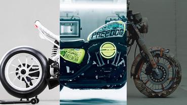 兩輪藝術 三個與服裝潮流有關的改裝機車