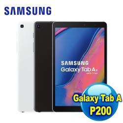 ◎支援 S Pen|◎8吋高效能機種|◎搭載八核心處理器品牌:Samsung三星系列:GalaxyTabA型號:P200螢幕尺寸(吋):8吋-8.9吋平板電腦實際螢幕尺寸:8.0