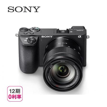 【Sony】數位單眼相機 ILCE6500M/B