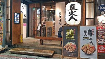 [台北] 超人氣士林丼飯,士林夜市排隊美食~大北直火人燒肉丼