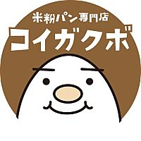 koigakubo