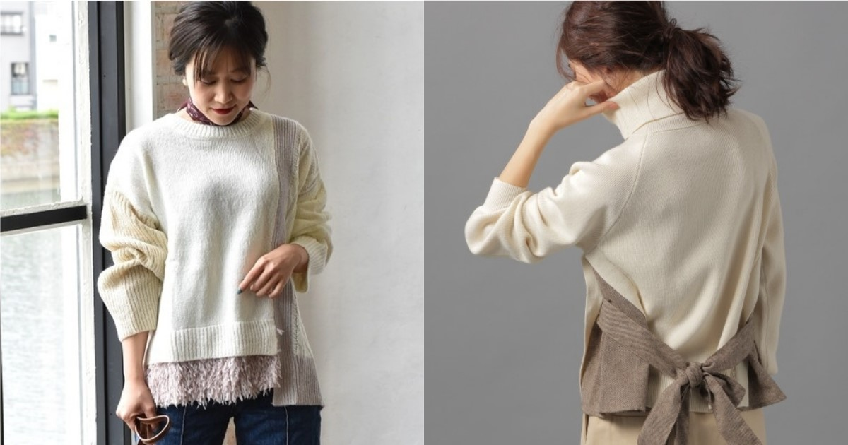 豐富冬裝的日常單品,就用拼接上衣點綴細膩的時髦層次