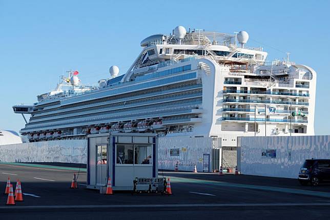 The Diamond Princess cruise ship is seen at the Daikoku Pier Cruise Terminal in Yokohama port on Feb. 27, 2020. The Dominican Republic turned away a cruise ship with about 1,500 people on board Thursday, the latest such episode as coronavirus concerns spread to tourist meccas in the Caribbean.