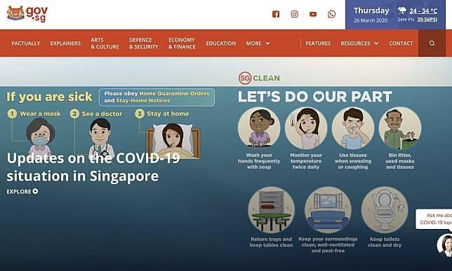 新加坡抗疫成功的啟示