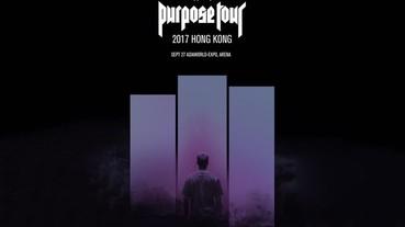 Justin Bieber 落實《Purpose Tour》9 月香港站!