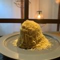 モンブラン - 実際訪問したユーザーが直接撮影して投稿した和泉屋町スイーツ和栗専門 紗織-さをり-の写真のメニュー情報
