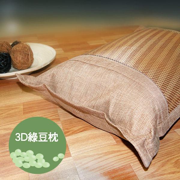 ;★綠豆殼特性: 清涼透氣散熱;★簡單調整枕頭高度~舒適好眠;★紙纖蓆面透氣清爽