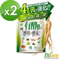 【第2件$599】fitizen_有酵習慣_(117粒/包;共2入組)