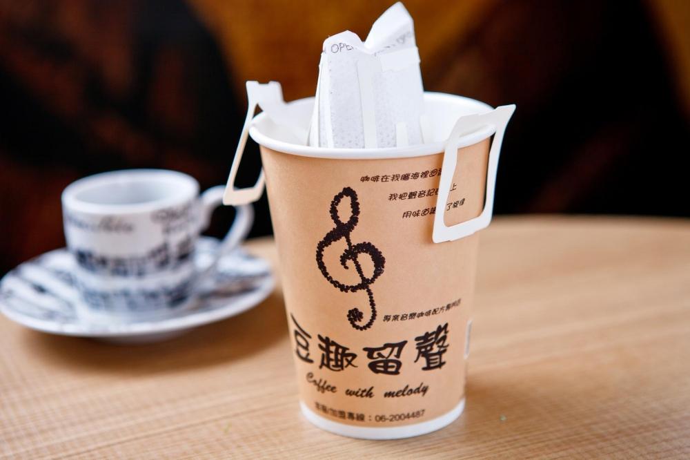 【豆趣留聲】【音樂配方】小狗圓舞曲濾掛咖啡分享包(每包10入)