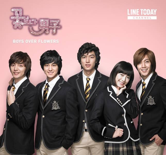 K-Drama Boys over Flowers (Subtitle Indonesia) EP 1-25