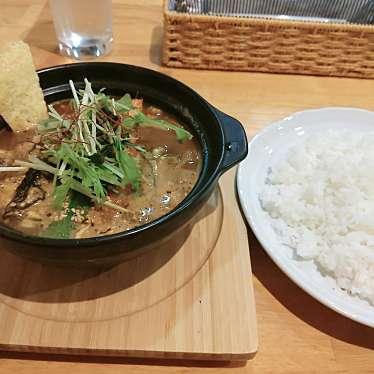 北海道スープカレー専門店 雪道のundefinedに実際訪問訪問したユーザーunknownさんが新しく投稿した新着口コミの写真