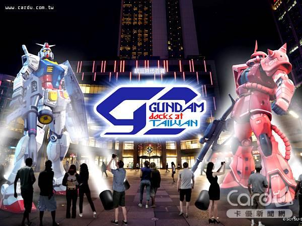 台灣展覽史上最巨大的鋼彈機器人,有兩層樓高的機動戰士即將在10月正式「降臨」(圖/統一時代 提供)