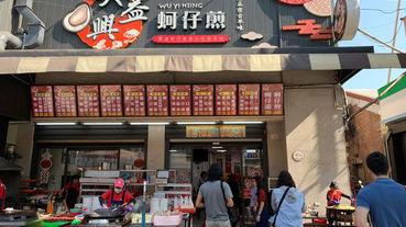 國際媒體團巡禮:台灣特色小鎮第一站-中部