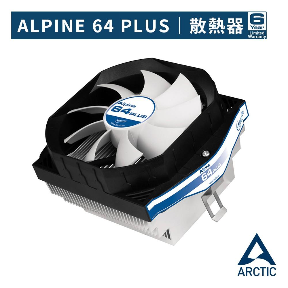 ● CP值超高的CPU散熱器● 完美的散熱效能與低噪音水準● 9公分PWM自動轉速控制風扇● 底部預塗高效能MX4散熱膏,快速且有效的解熱。