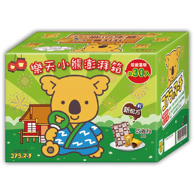 [中元限量]樂天小熊澎湃箱-巧克力風味