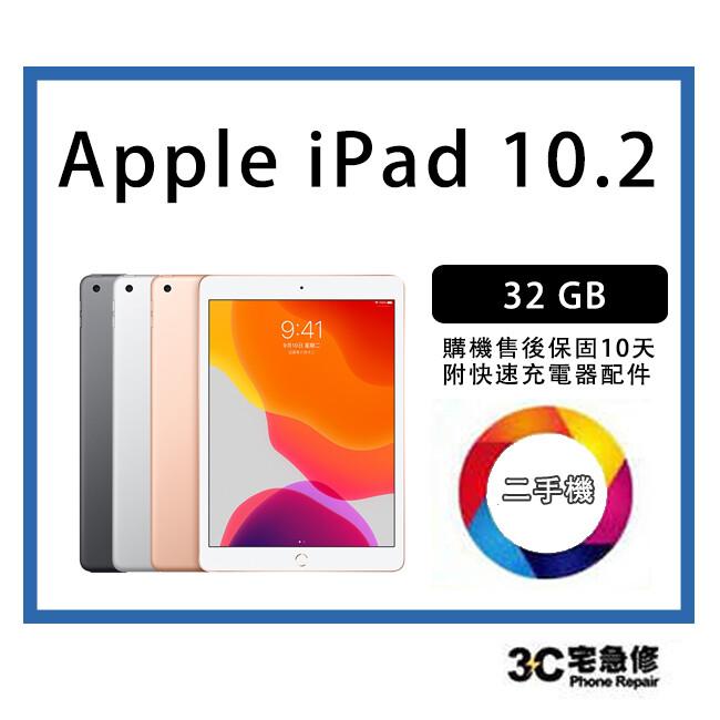二手 apple ipad 10.2 wi-fi版 32gb 附配件 售後保固10天 追劇/遊戲/辦公好夥伴 商品說明 型號規格apple ipad 10.2 顏色銀 容量32g 手機外觀如圖 保固期