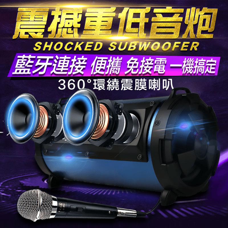 Gmate SUB-5重低音藍芽喇叭,大功率雙喇叭立體聲,4.1藍芽智能兼容可隨時連接手機平板、電視筆電,給您一場身歷其境的美妙音樂之旅,連結麥克風隨時歡唱,2400mAh充電電池,免插電就能給您超長