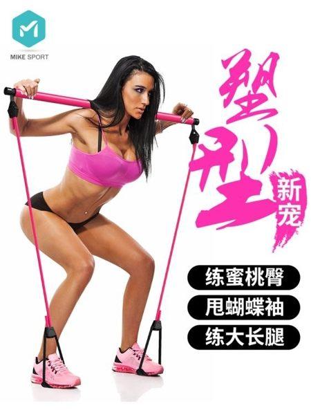 健身運動器材家用瑜伽多功能拉力器女擴胸器彈力繩 全館免運DF