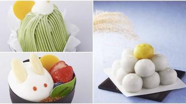 【兔子】Chateraise中秋限定甜點系列
