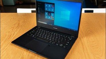 全方位完整I/O配置 超好入手的輕薄商務筆電 ASUS ExpertBook P2 (P2451) 開箱