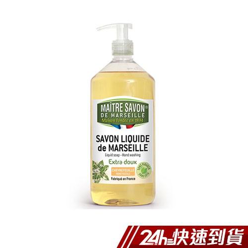 法國玫翠思馬賽液體皂-忍冬 1000ml