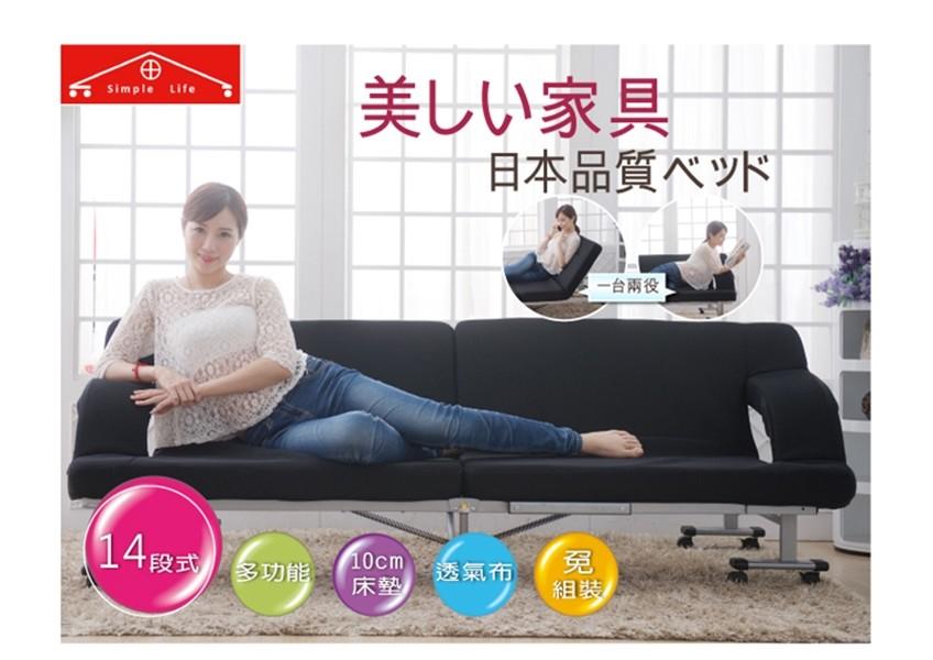 【Simple Life 】14段加長型記憶矽膠折疊床/沙發床(免組裝)