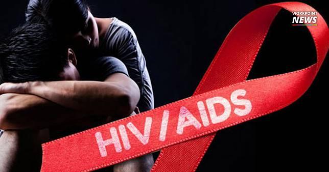 คนกรุงติดเชื้อเอชไอวี ปี'62 กว่า 7.7 หมื่นคน รายใหม่ 1,190 คน ส่วนใหญ่เป็นวัยรุ่น