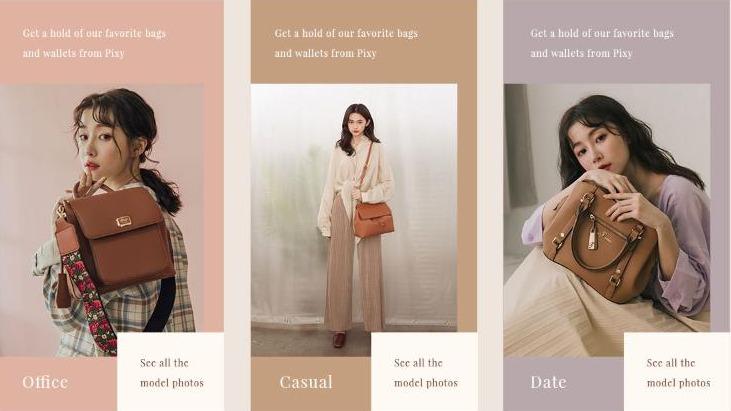 3種穿搭公式告訴妳:大地色包包根本就是仙女製造機!