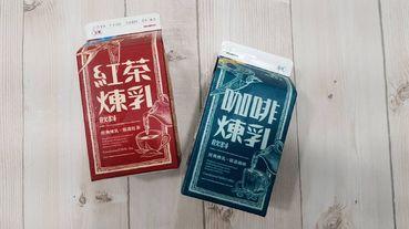 飛燕煉乳紅茶&咖啡在7-11!超狂7-11推出飛燕煉乳紅茶&咖啡,濃郁的滋味真的一定要喝喝看~