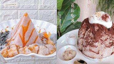 桃園5間「浮誇系刨冰」芋泥金字塔、泰國手標紅茶冰,吃完提拉米蘇冰酥再享食韓式炸雞