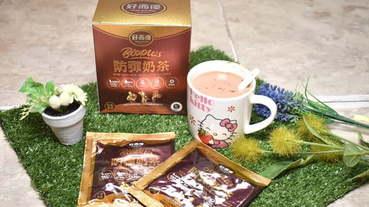 用好而優Bioplus防彈奶茶取代含糖飲品。下午茶也可以很健康。促進新陳代謝、精神旺盛。使用斯里蘭卡紅茶粉,茶香濃郁,搭配蛋糕,下午茶首選