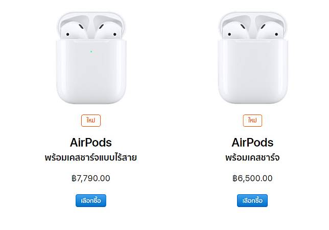 Apple Release Airpods With Wireless Charging Case Img 1