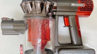 【家電開箱-台灣浦桑尼克Proscenic P9GTS無線手持吸塵器】時尚外型,5種接頭吸塵除螨皆可,輕鬆完成家務事