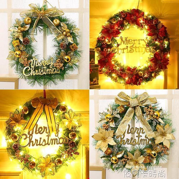 聖誕花環室內門掛聖誕節裝飾用品創意掛飾花圈商場櫥窗場景布MBS