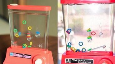 時代眼淚!還記得這個「水中套圈圈」遊戲機嗎?網友狂讚:其實超難控制!