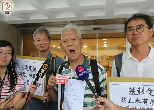 陳基裘(右二)今午到高院呈交入稟狀申請司法覆核。(黃雄攝)