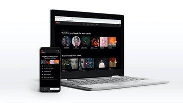 Google 逐步開放 Play 音樂過渡至 YouTube Music,離服務轉移更進一步