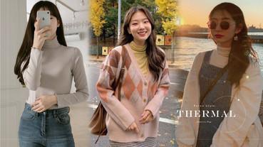 秋冬多層次穿搭必備!4款必入手「內搭衣」推薦,單穿、內搭都好看,還能顯小臉~
