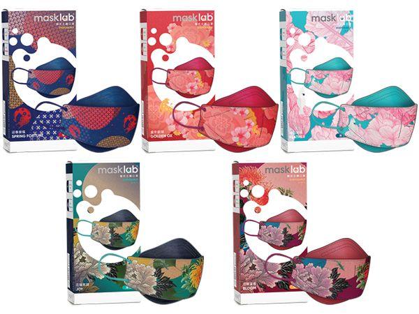 masklab~成人KF韓式立體口罩(盒裝10入)Maeli Studios x masklab 款式可選【DS001767】